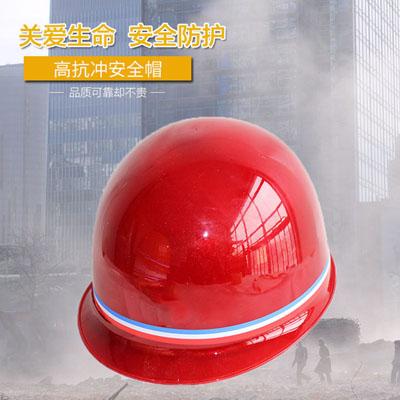 安全帽施工帽ABS烤漆安全帽塑料帽