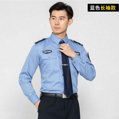 蓝色保安衬衫长袖车站检测站制服