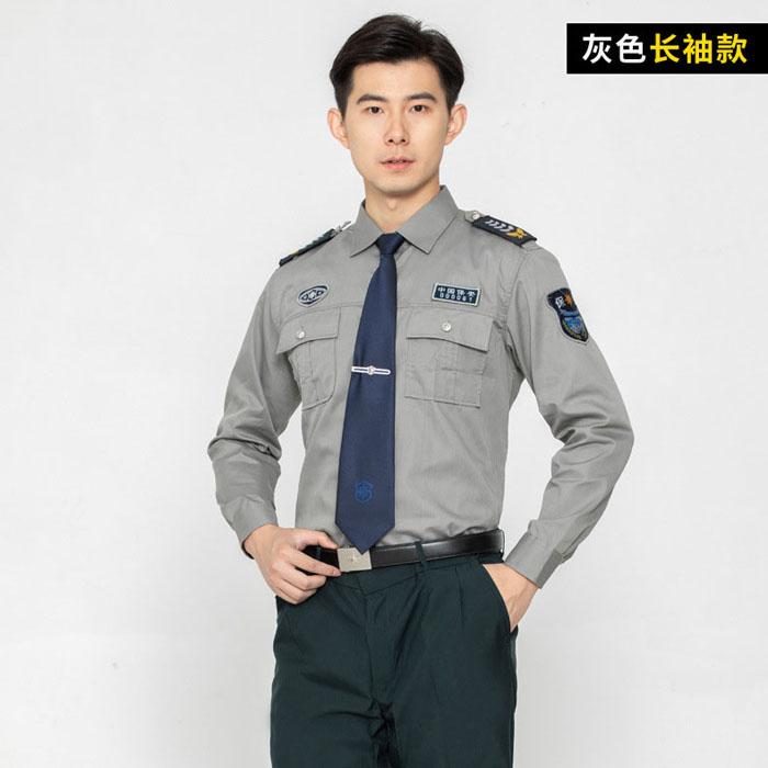 灰色保安衬衫长袖物业停车场保安服
