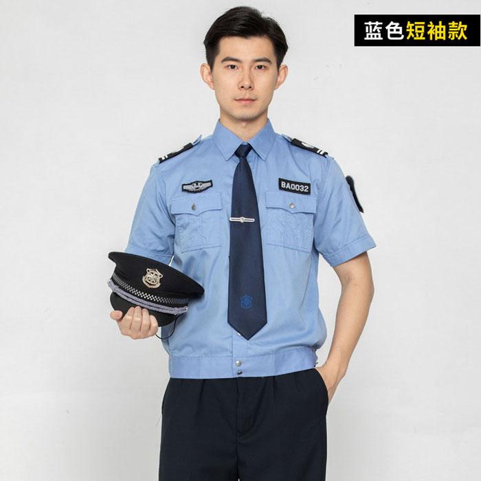蓝色保安衬衫短袖会展商场安保制服