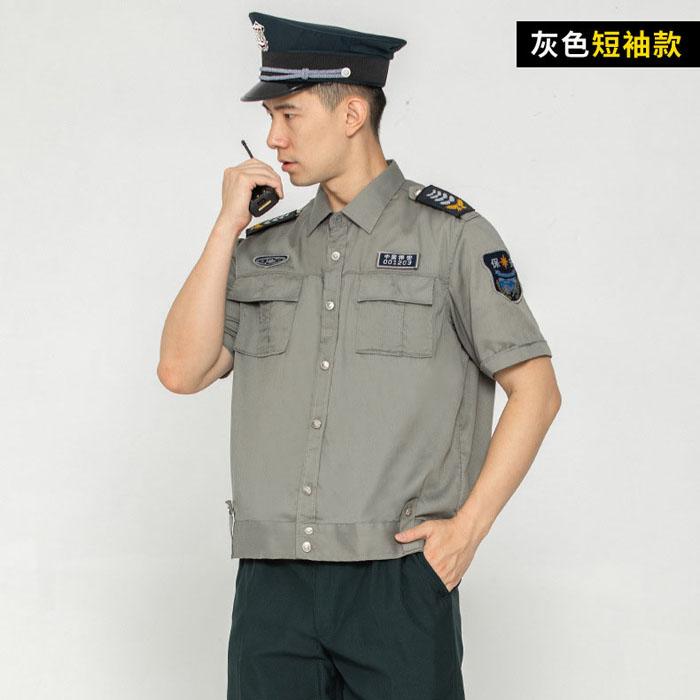 灰色保安衬衫短袖小区物业工厂门卫制服