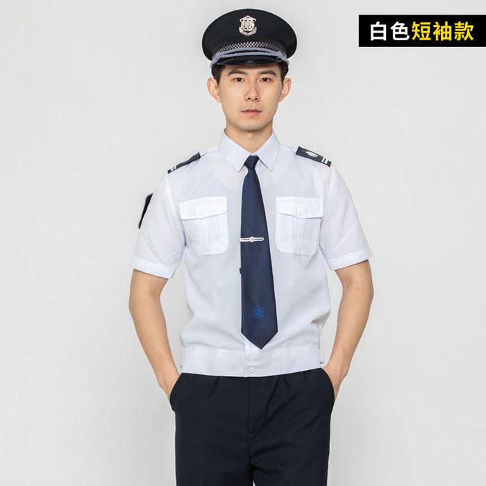 白色保安衬衫短袖商场物业门卫制服