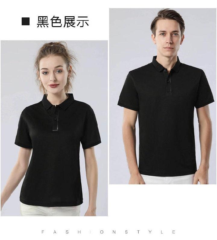 冰丝棉T恤图