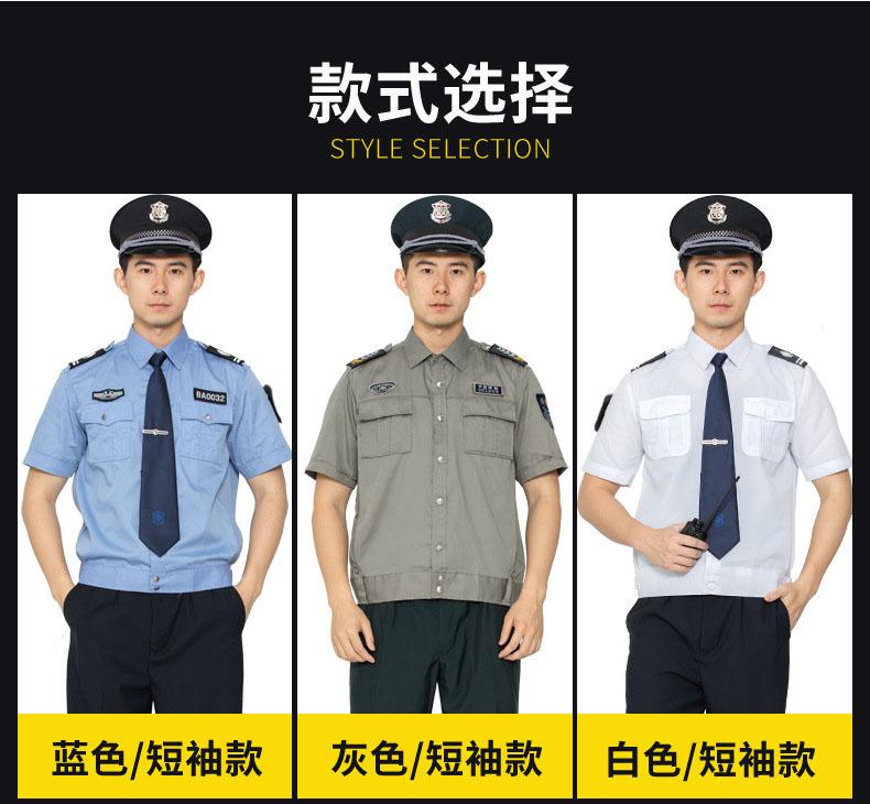 驾校教练工作人员工作服图片款式图3