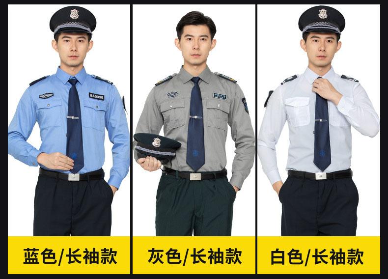 驾校教练工作人员工作服图片款式图4