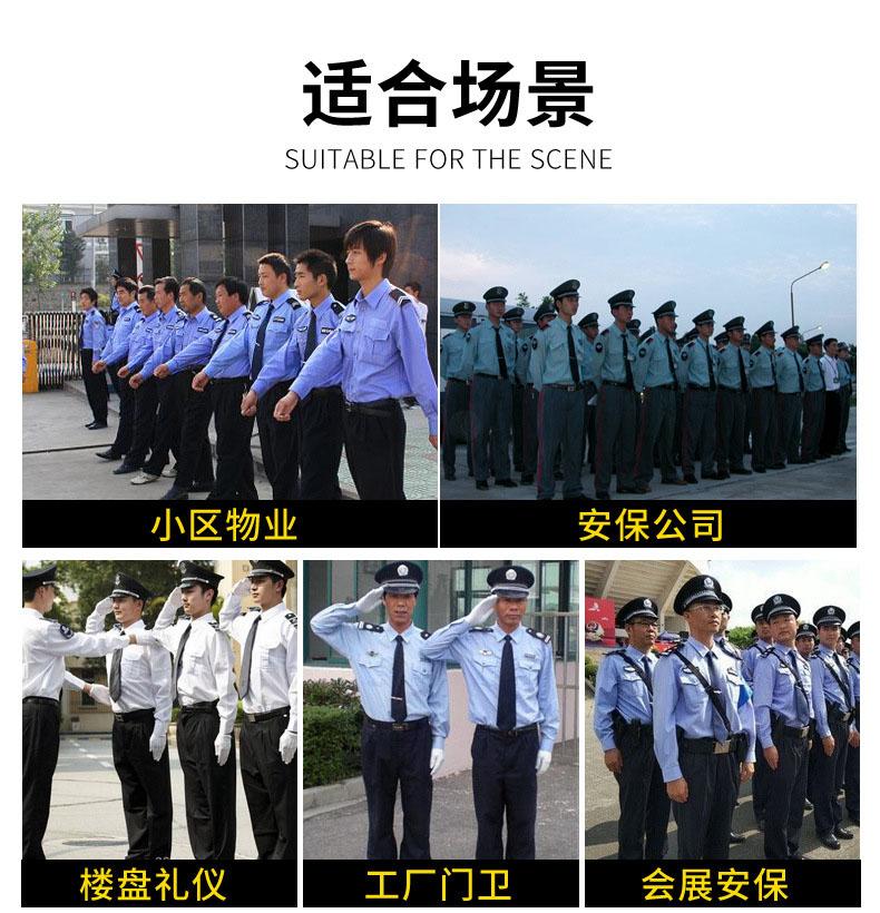 驾校教练工作人员工作服图片款式图9