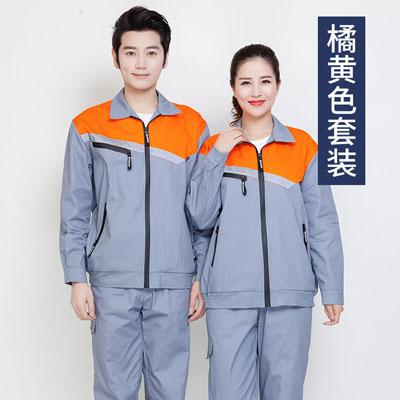 纯棉工装防静电工作服电力电工服