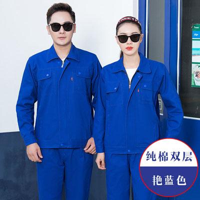 纯棉工作服双层加厚蓝色工程服
