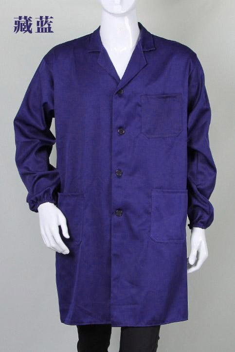 蓝大褂劳保工作服