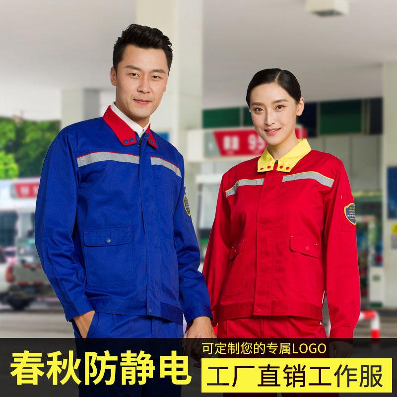 防静电工作服石油工人工服款式图