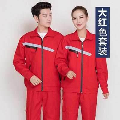 大红色防静电工作服机械电力汽配厂服