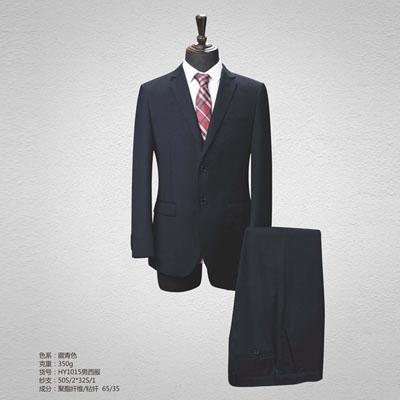商务西服定制西装订做男装藏青色HY1015