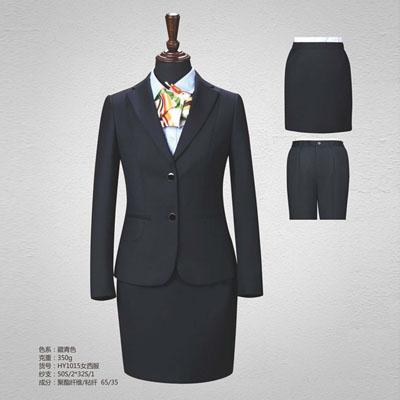 职业装西服定制西装订做女士套装藏青色HY1015