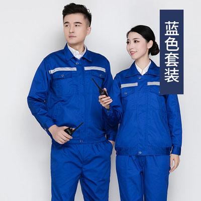 反光工作服汽修配件厂服安全服