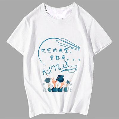 创意班服个性T恤考试毕业服定制