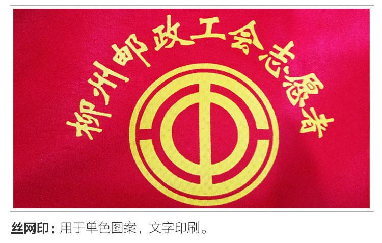 党员马甲服务队背心志愿者款式图5