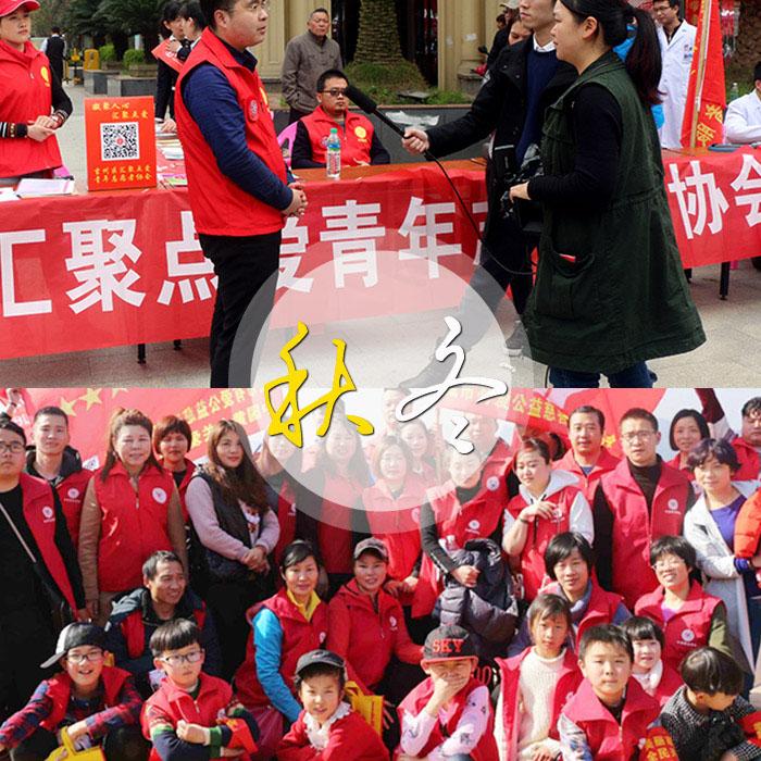 党员马甲服务队背心志愿者款式图7