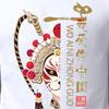 国潮T恤衫印字中国风脸谱T恤