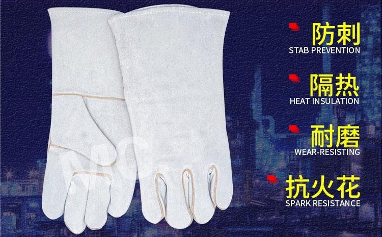 焊工手套多少钱劳保用品手套厂家款式图1
