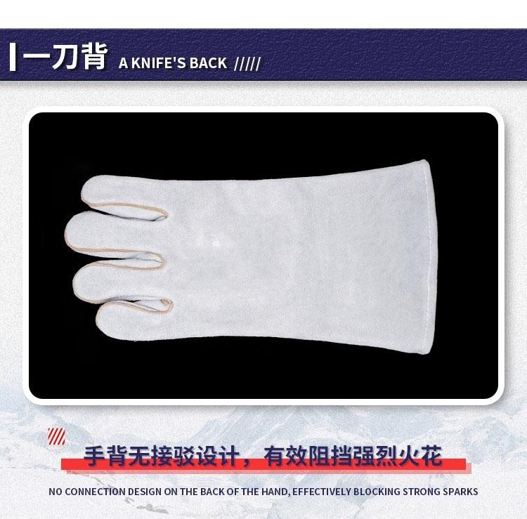 焊工手套多少钱劳保用品手套厂家款式图2