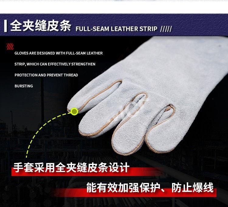 焊工手套多少钱劳保用品手套厂家款式图3