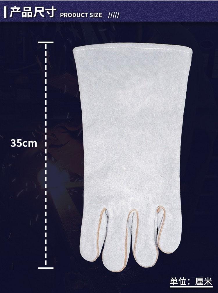 焊工手套多少钱劳保用品手套厂家款式图5