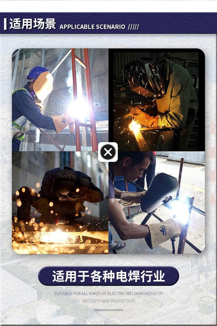 焊工手套多少钱劳保用品手套厂家款式图6