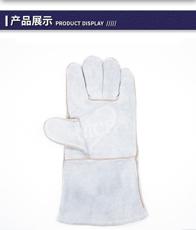 焊工手套多少钱劳保用品手套厂家款式图7