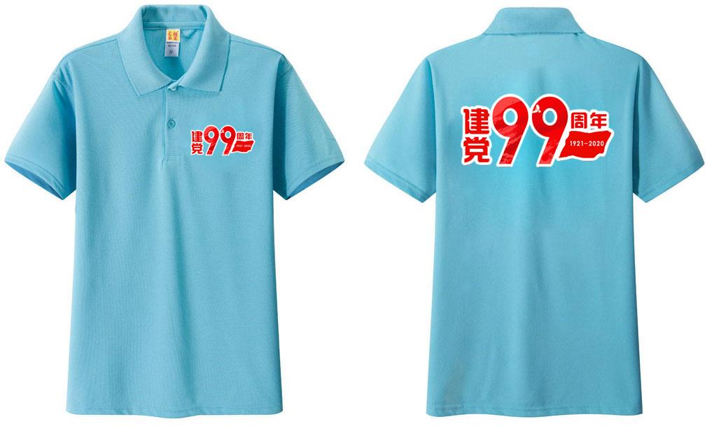 建党100年纪念T恤衫一定要有1件款式图9