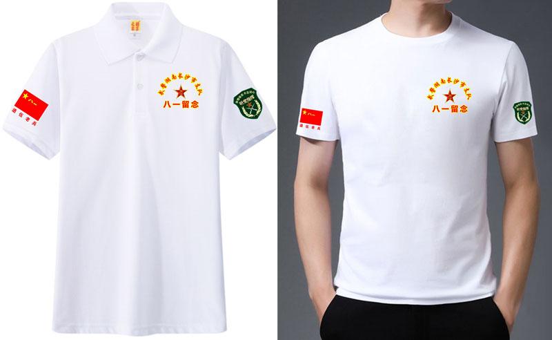 带领白色T恤退伍军人纪念衫圆领图