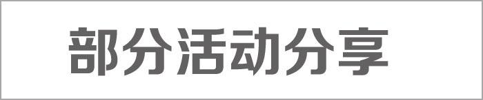 建党100周年迷彩T恤图