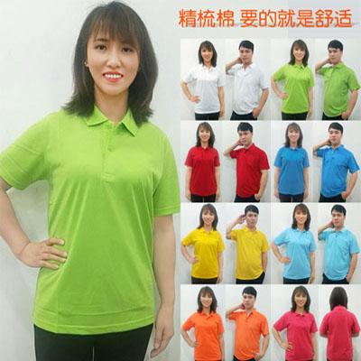 广告衫工作服T恤定制节庆活动服3