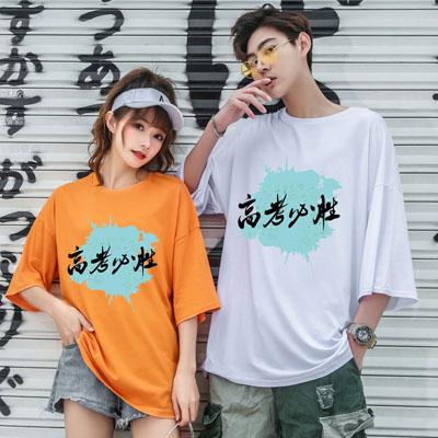 时尚潮品T恤班服个性定制图片款式