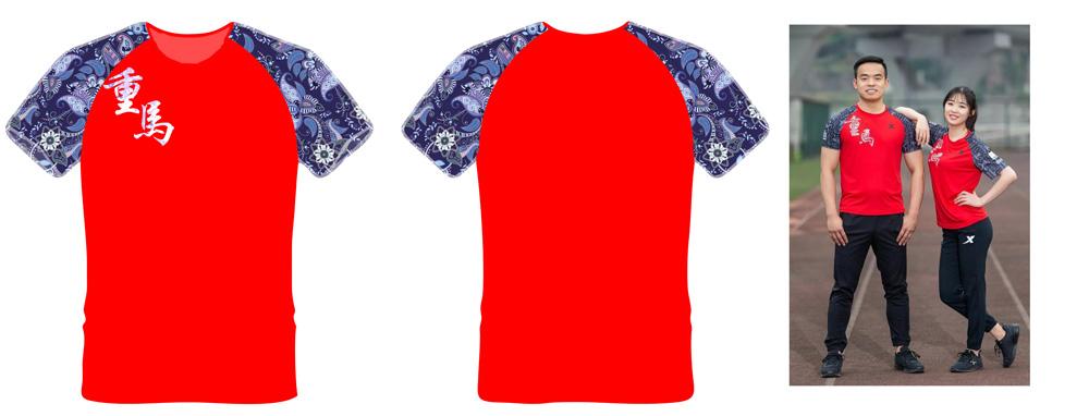 马拉松T恤背心参赛服定制款式图1
