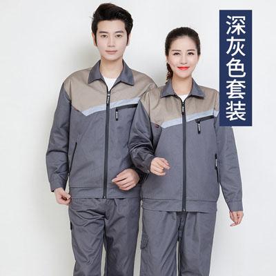 秋冬装工作服男女装同款时尚工衣