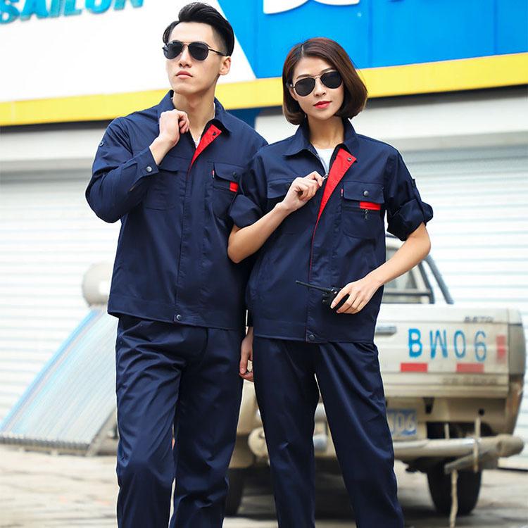 汽车修理工作服