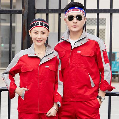 大红色工作服夹克款式男女套装图片