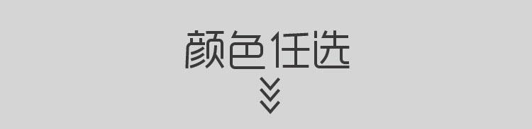 三月三志愿者服务队马甲印字定制款式图6