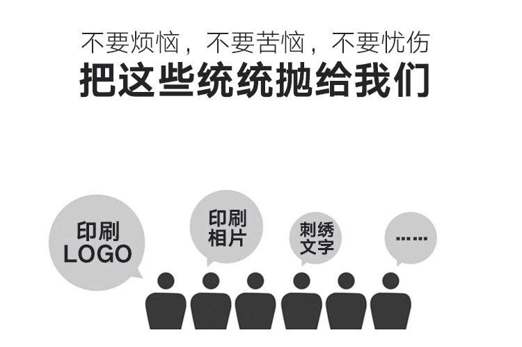 三月三志愿者服务队马甲印字定制款式图9