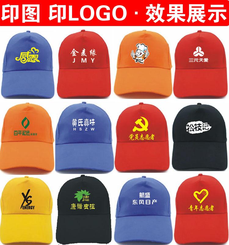 志愿者帽图2