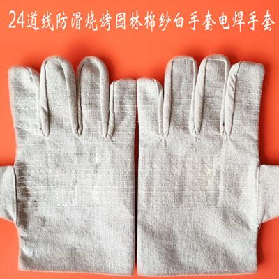 圆林木业建材工用棉纱劳保手套