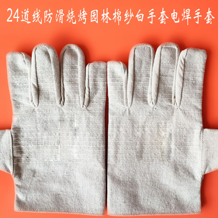 工用棉衫白手套