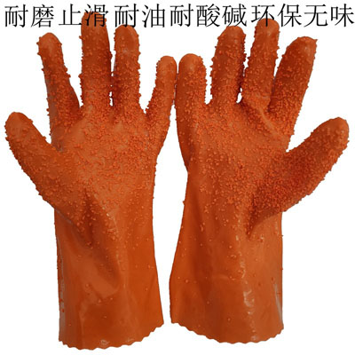 PVC防滑耐油耐酸碱橡胶劳保手套