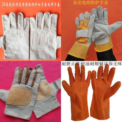 劳保手套真皮电焊玻璃防割护套
