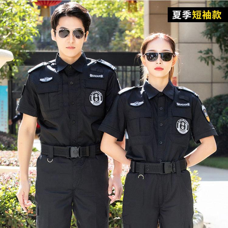 夏季短袖作训服安保执勤工作服