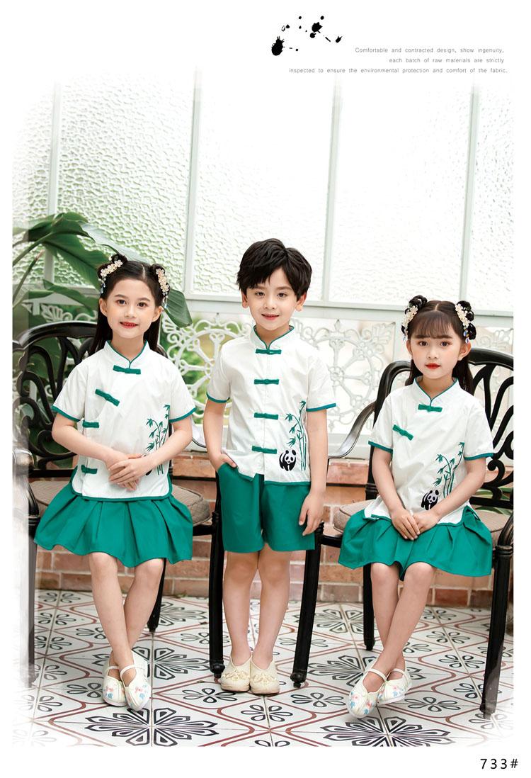 幼儿园小朋友表演衣服五四运动会服装款式图2