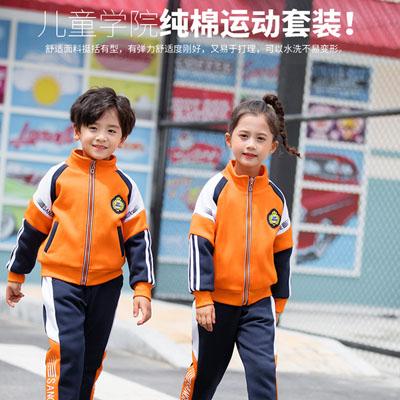 幼儿园园服套装加厚款式校服定制
