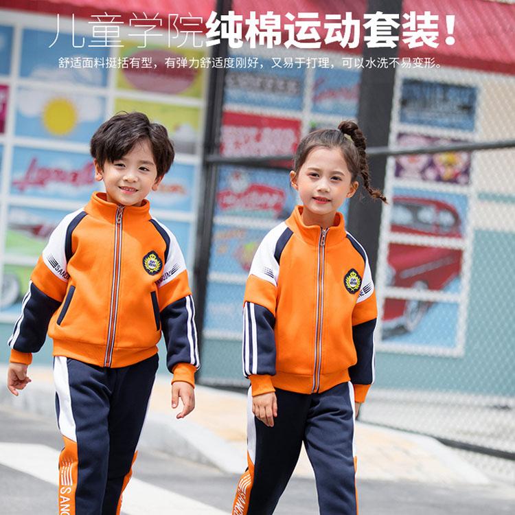幼儿园园服套装