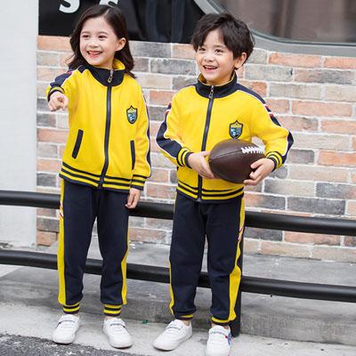 小学生校服两件套装冬装款式图片