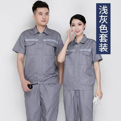 夏季工作服款式图片安全反光工作服